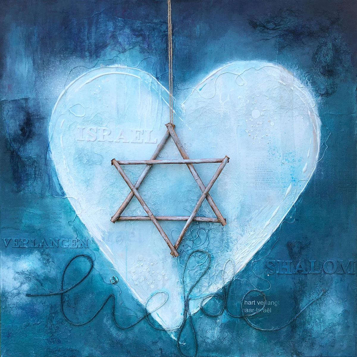 Hart Voor Israël